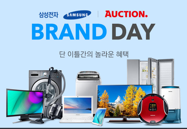 http://eventimg.auction.co.kr/md/Auction/084122DD7D/m_samsungbrand_01.jpg