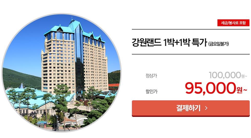 160425_hotel_06.jpg