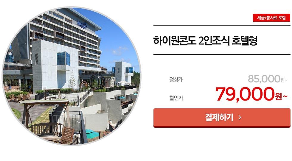 160425_hotel_07.jpg