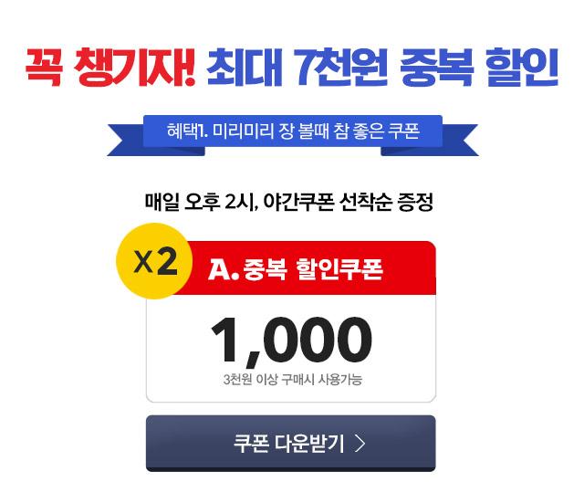 http://eventimg.auction.co.kr/md/auction/0824B8DE22/1116_m_event1.jpg