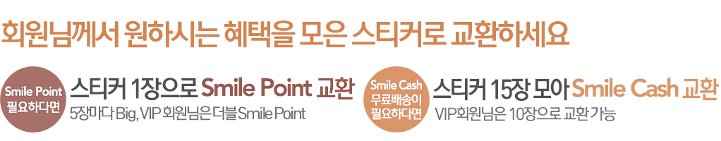 http://eventimg.auction.co.kr/md/auction/08429ACB18/buyplus01_title02.png