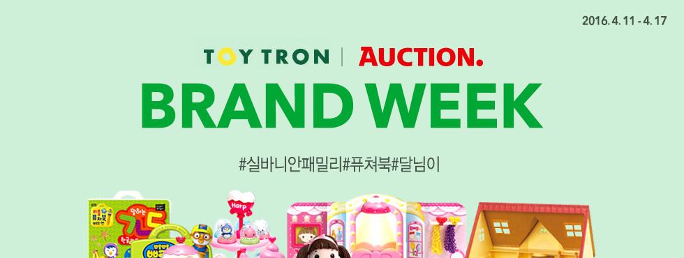 http://eventimg.auction.co.kr/md/auction/0890E15A73/20160411_toytron_top1.jpg