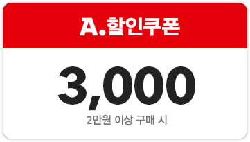 http://eventimg.auction.co.kr/md/auction/089A342A16/coupon_cnt01.png