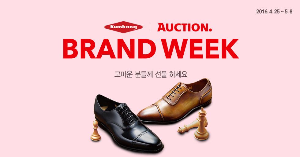 http://eventimg.auction.co.kr/md/auction/08A139E182/w160425_kkbw_01.jpg