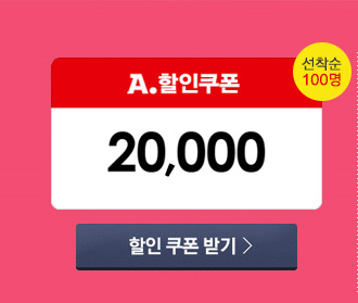 http://eventimg.auction.co.kr/md/auction/08A34E729F/coupon_20000.jpg