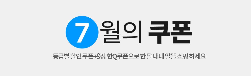 month_header.jpg