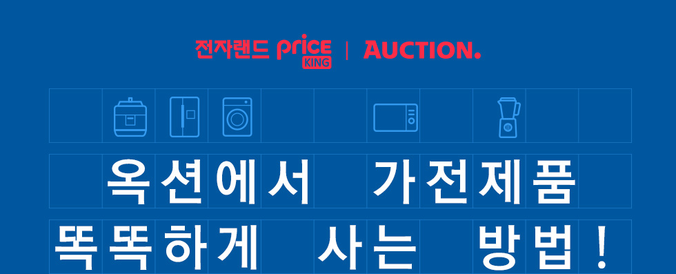 http://eventimg.auction.co.kr/md/auction/08D26FE34F/20160715_lucky_top01.jpg
