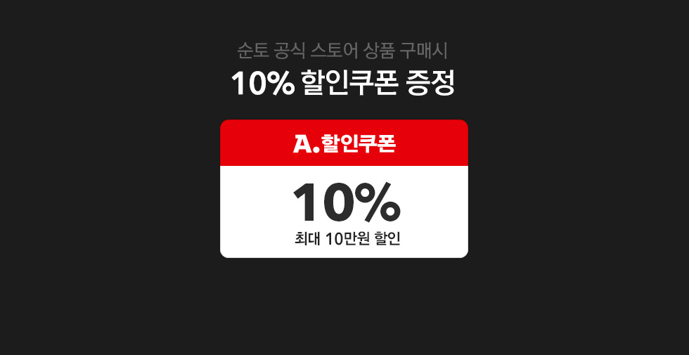 coupon_area_img.jpg?ver=111