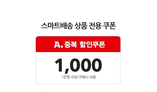 A_app_cp.jpg