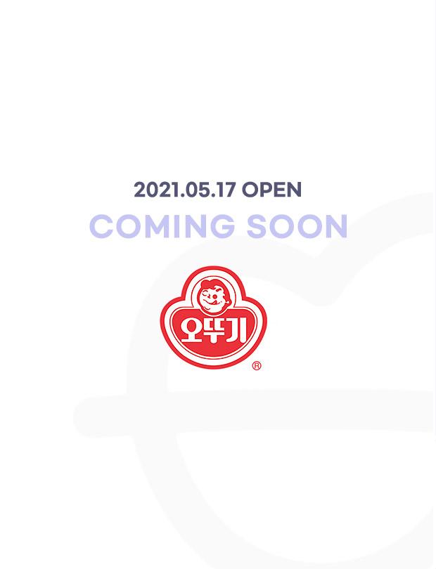 2021.05.17 OPEN COMING SOON